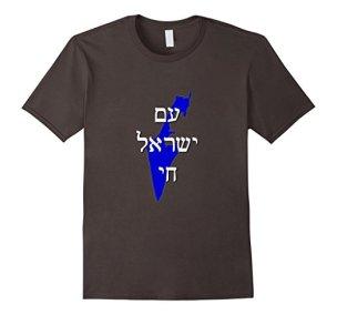 amazon am yisrael hebrew asphalt