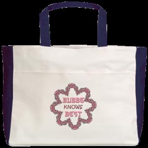 Beach Bag - $15.59